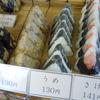 🍀お米じまん おにぎり屋さん 京都市出町柳 テイクアウト おにぎり 弁当 デリカッテッセン