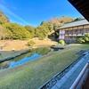 蘸碧池(神奈川県鎌倉)