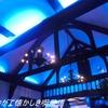 【河原町】喫茶ソワレ