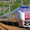 2月11日撮影 東海道線 根府川~真鶴間 ② 651系改 伊豆クレイル号を撮影