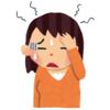 「頭痛外来」に初めて行ってみた結果、と感想