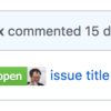 chrome-GitHub-Issue-BadgesにPull Request送った話