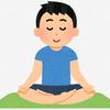 オープンモニタリング瞑想