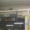 鶴見線のビール列車、本日運行です。