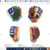 野球グローブのイメージを変える海外のグローブメーカー【44グローブのオーダー注文を解説】