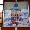 ネパール旅行0日目 出発前にネパールに知り合いができた話