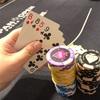 ポーカーを通じて考えさせられること
