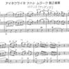 ヴァイオリン教室 #83
