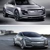Audiのコンセプトカー