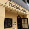 浜町のトラットリアコッレにランチコースを食べに行ってみた。パスタ美味しい。(中央区日本橋浜町)