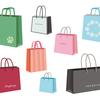 【東急百貨店オンラインショッピング】でおトクにお買い物!ポイントサイトを経由しましょう!