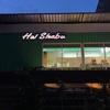 注文してから1分で食べられるしゃぶしゃぶ食べ放題『Hai Shabu』@BTSオンヌット