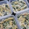 【低カロリー】ほうれん草のマカロニグラタンのレシピ