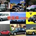 絶版車.com