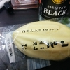 ニシカワの白あん入りメロンパン!