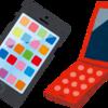 ドコモメールを維持したままスマホ代を安くする方法(スマホ+ガラケー)