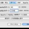 MAMPで開発中のCakePHPベースのアプリ。どこかでキャッシュされてる?