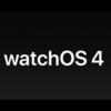 WatchOS4 Betaは日常使いできるか試してみた感想(Beta5版)