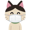 【膠原病】家族が風邪やインフルエンザにかかった時に本人に気をつけて欲しいこと