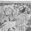 一つ目天竺浪人、イノシシを組み止める ~『妖相生の盃[化物三ツ目大ほうい]』その4~