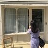 1日で巡れる 釜山旅行プラン 女子旅のため移動距離が少ない編