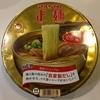 【今週のカップ麺89】生麺 芳醇こく醤油 (東洋水産)