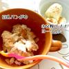 10m27d_朝食の定番&食べれる食材