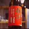 新しい日本酒入荷しました。雨後の月、仙介 神戸三宮の日本酒と鶏は安東へ