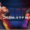 【KOF'98UMOL】3月19日アップデート内容!(表・裏)