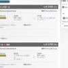 【ANA・JAL・SQ比較】18日前のシンガポール行きプレミアムエコノミー便はどれが安いか?