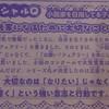りぼん2019年3月号感想