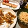 餃子 (冷凍食品‐味の素のギョーザ) (中国妻料理)