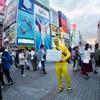 《道頓堀コスプレ祭り》大阪の中心でコスプレイベントってマジかw~まとめ~
