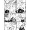 大学病院に聞いてみた~  ピロリ菌編 (76)