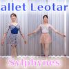 お気に入りレオタード Vネックリボンタイプ〜 LUCAS, Sylphynes, ERIN BALLET ART