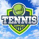 札幌テニスサークル 社会人メンバー大募集!