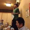 弘前大学医学部自転車競技部優勝祝賀会