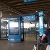 シャルルドゴール空港からパリ市内までタクシー一律50ユーロ!