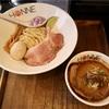 弘大 文句なしの完璧つけ麺@HONNE