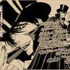 森田崇「怪盗ルパン伝 アバンチュリエ」本日3/1から移籍新連載開始!過去の流れを見るコマ画像作った。