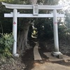 【心霊スポットルポ】千葉県屈指の心霊スポット、白幡神社に関するレポート