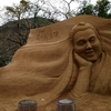 「慎太郎砂像アート」制作始まります。