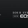 EOS R!の感想を取り急ぎ