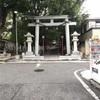 六甲八幡宮に行ってきました。