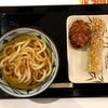 今週の丸亀製麺にはダマされたぜぇぇぇぇ!『コロッケ&ちくわ天』のハナシ