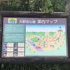 大野嶽神社 仁王像 狛犬 鳥居は雰囲気のいい神社だった