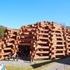 子連れ箱根旅行にオススメ!親子で楽しめる彫刻の森美術館