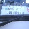中国(江南周遊)7日間の旅1️⃣