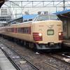 【乗車記】183・189系 妙高 乗車記(長野~直江津)