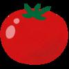 入院35日目 トマトバトル